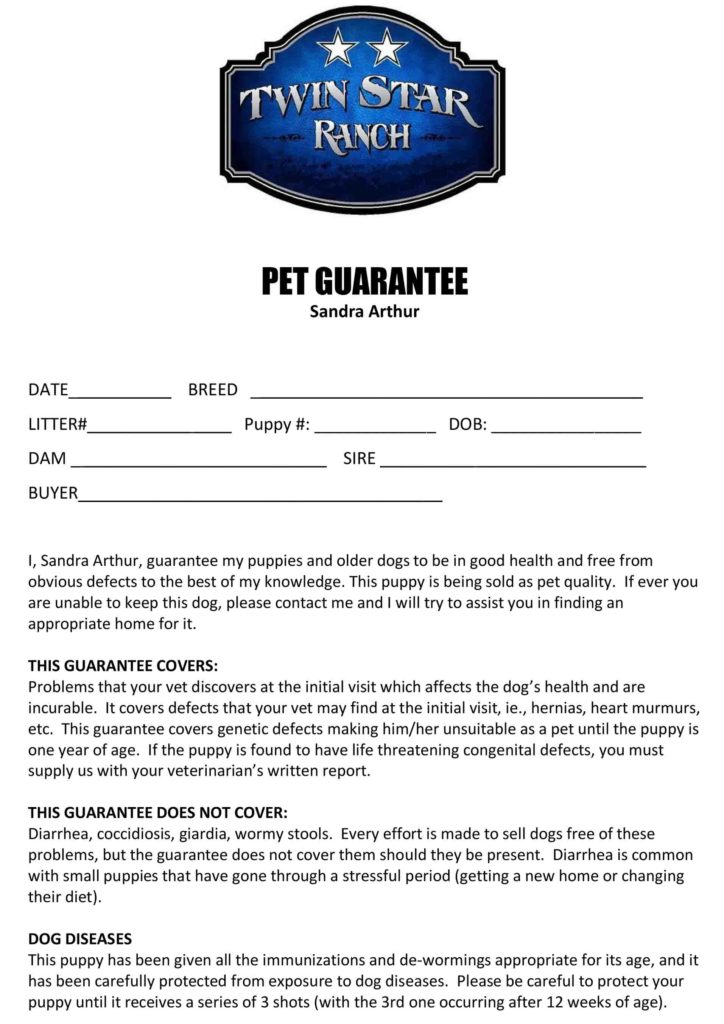 Puppy Guarantee